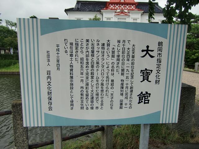 033鶴ケ岡城20170717 CIMG9531