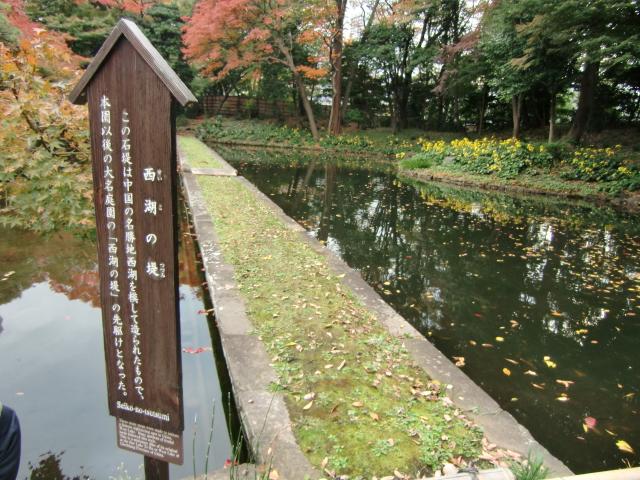 1306水戸藩上屋敷20101121 CIMG4263