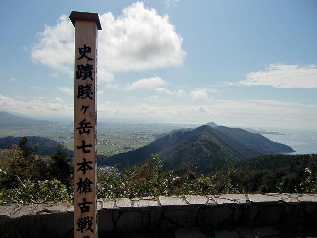 020賤ヶ岳城20111024 CIMG6406
