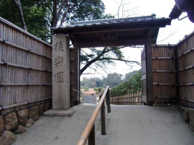 058岡山城20101130 CIMG5559