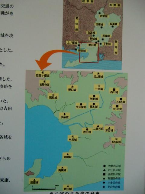190吉田城20111110 CIMG7249