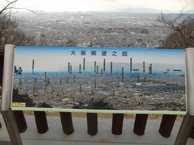 088飯盛山城20170211 CIMG7620