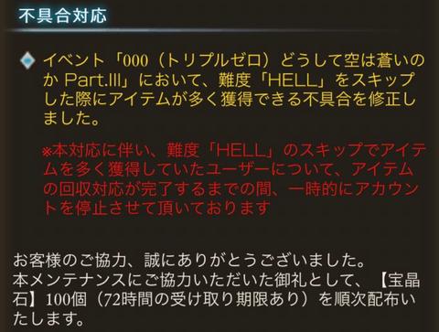 コメント 2020-04-22 003357