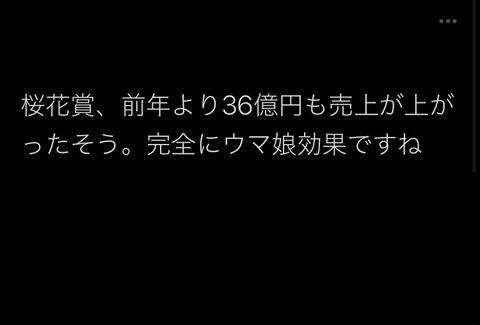 4f673dfd-s