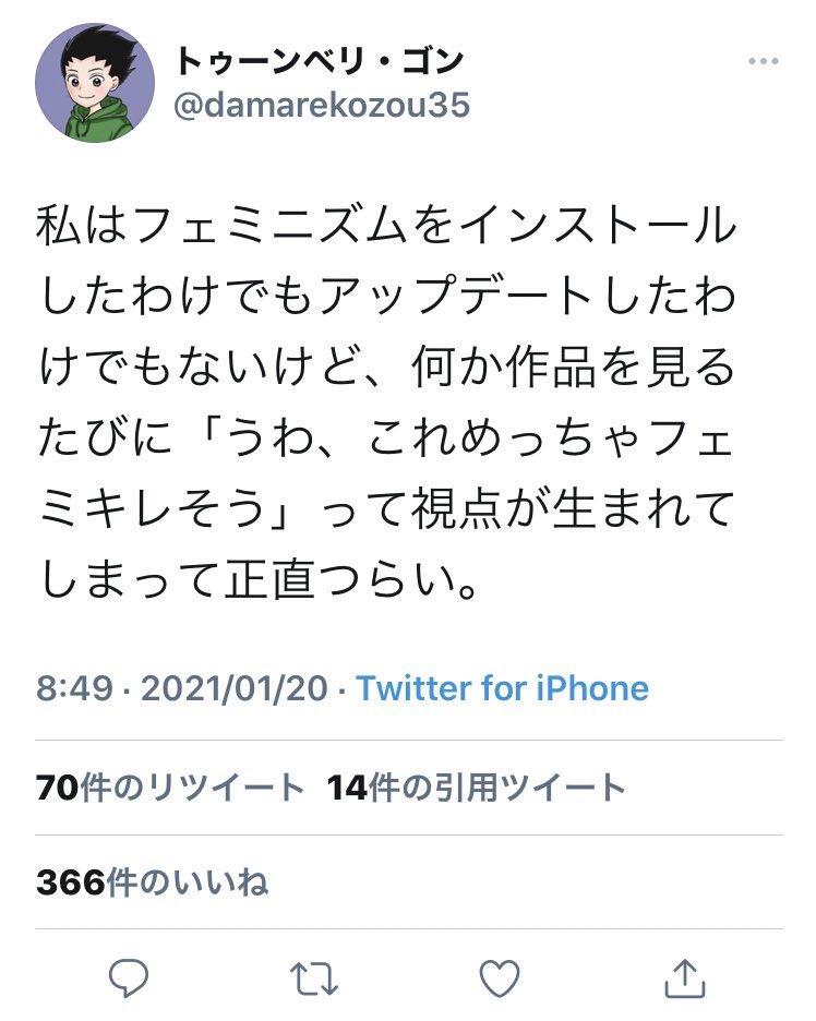 フェミ 松 速報 フェミ松速報 - 広島市雑談掲示板|爆サイ.com山陽版