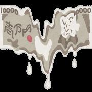 money_tokeru_yen
