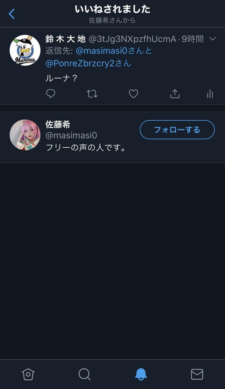 佐藤希 夏色まつり