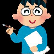 job_mangaka