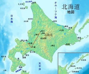 Hokkaido4545