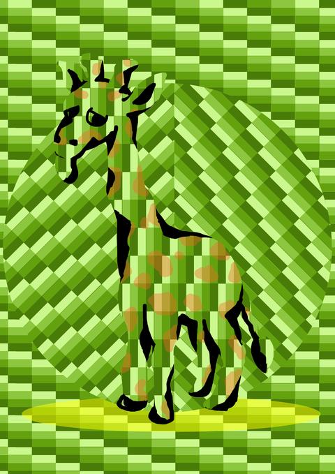 オオウチ アニマル(キリン)-3
