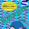 球泳クジラ~Instagram~宣伝用