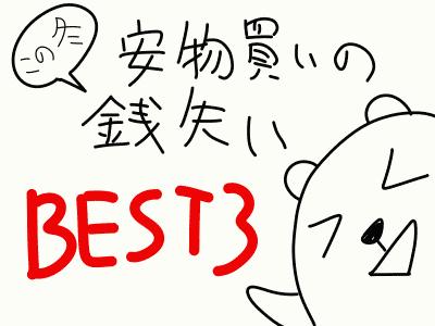 07L01_1