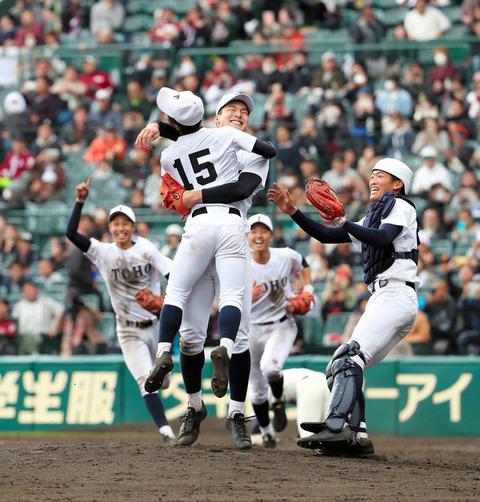20200610-00000048-asahi-000-7-view