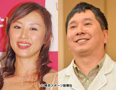田中 の 奥さん 爆笑 問題