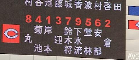 51951424
