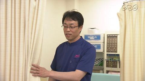 akiyoshiryo20160715-thumb-450x300-133867