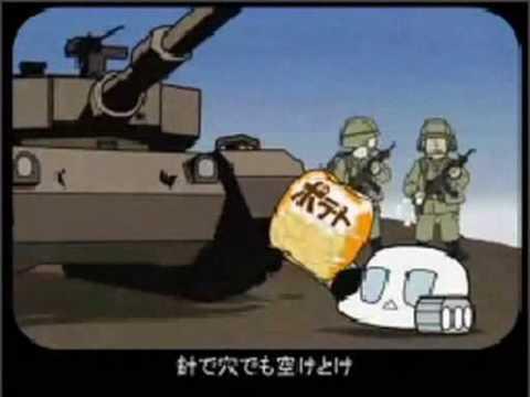 img_kameyama2