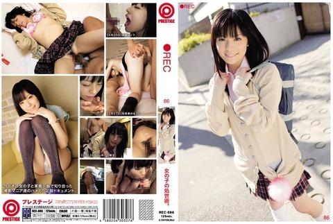 b-package