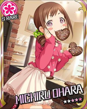 MICHIRU_OHARA_005