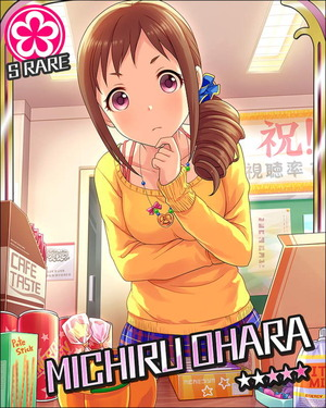 MICHIRU_OHARA_009