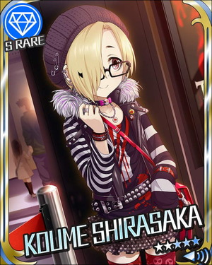 KOUME_SHIRASAKA_015