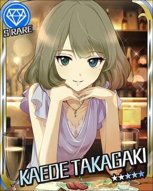 KAEDE_TAKAGAKI_003