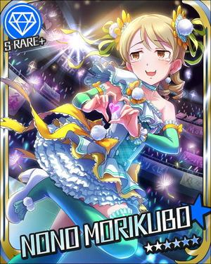 NONO_MORIKUBO_006