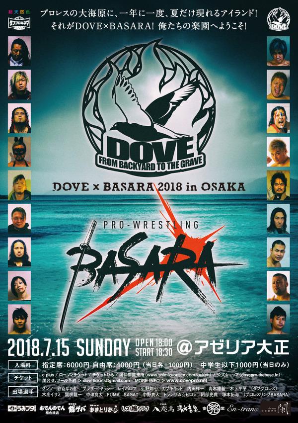 dove_0715_flyer+