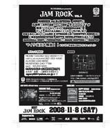 jamrock2