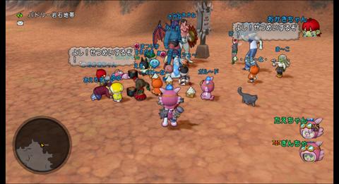 Dragon Quest X Online Screenshot 2019.09.29 - 21.04.20.50