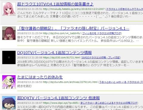 SnapCrab_NoName_2018-3-13_22-12-34_No-00