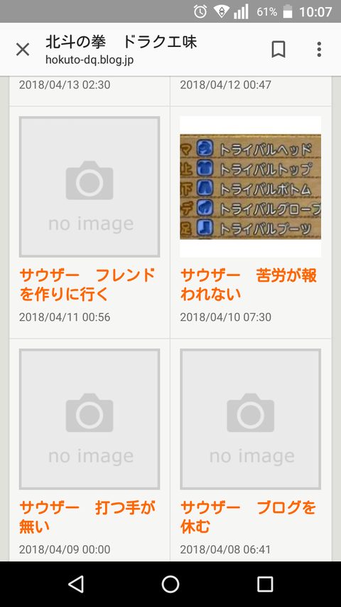 Screenshot_20180423-100722