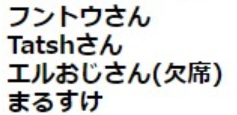SnapCrab_NoName_2018-4-23_0-18-22_No-00