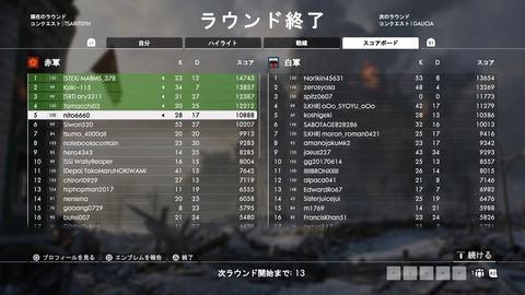 Battlefield™ 1_20190216192611