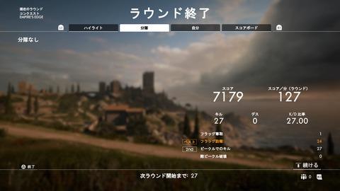 Battlefield™ 1_20161223121901