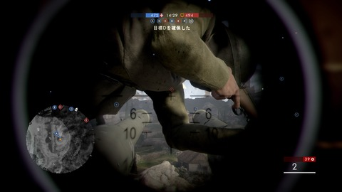 Battlefield™ 1_20161223120544