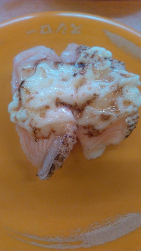 チーズサーモン