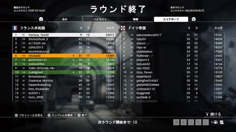 Battlefield™ 1_20190222144740