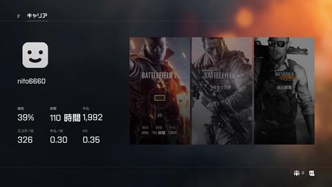 Battlefield™ 1_20170108194140