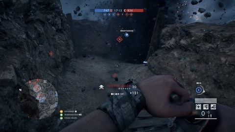 Battlefield™ 1_20181216180844