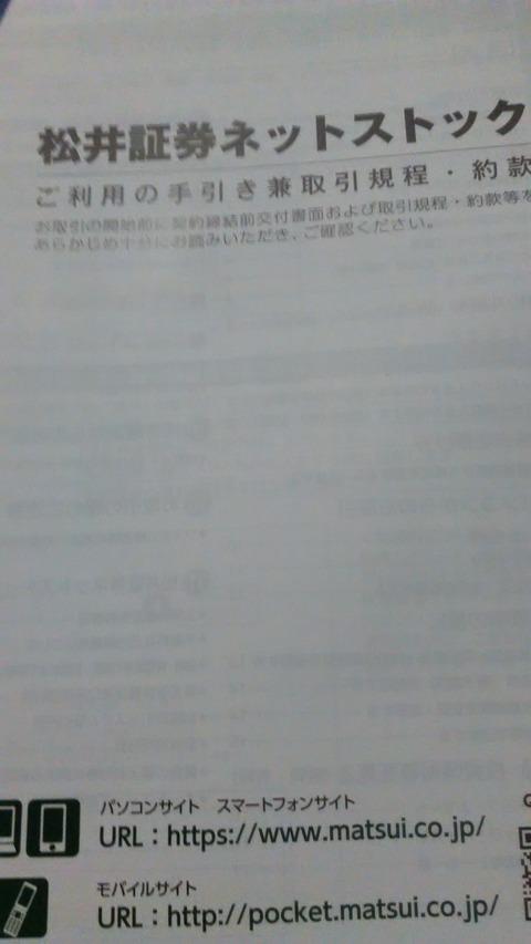 IMG_20181028_171648