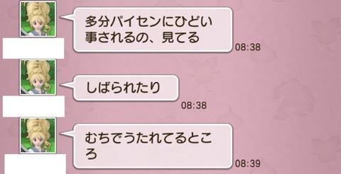 あけおめ5