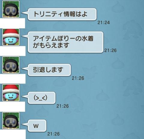 テレビ12