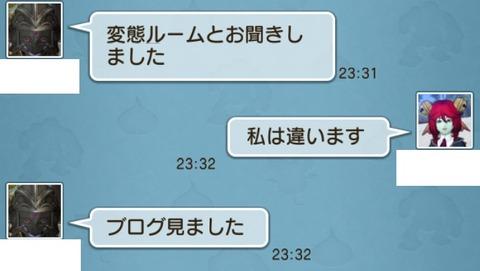 フレンド4