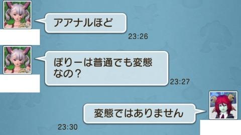 くるしい6
