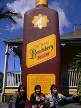 Bandy Rum BT