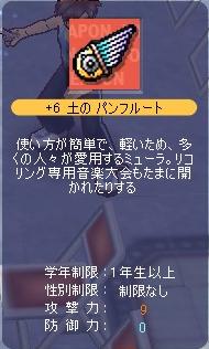 初+6−!
