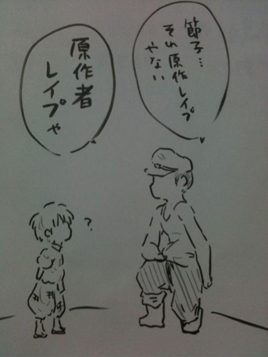 91-4安価で四コマ漫画