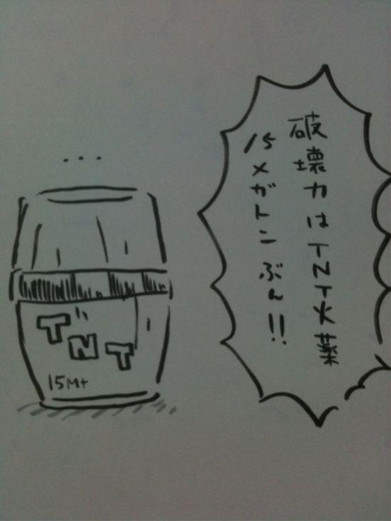21-2安価で四コマ漫画