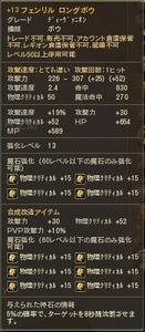 Aion0022